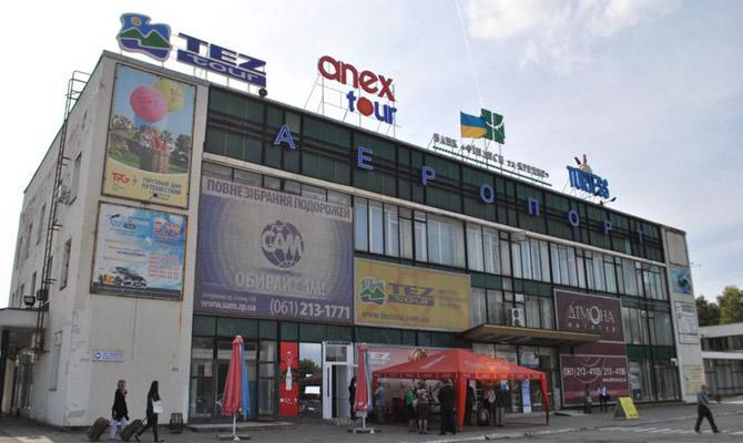 «Укргазбанк» дал аэропорту «Запорожье» кредит 10 млн долларов под гарантии горсовета