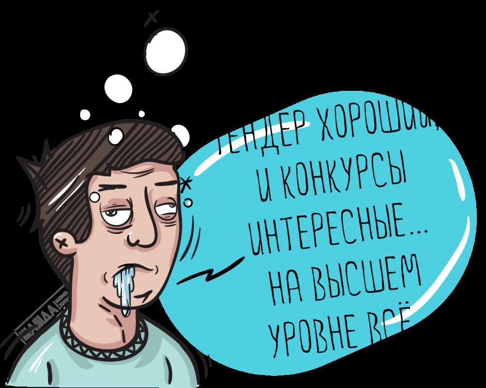 Филиал «Укрзализныци» разыгрывает тендеры на топливо между двумя поставщиками