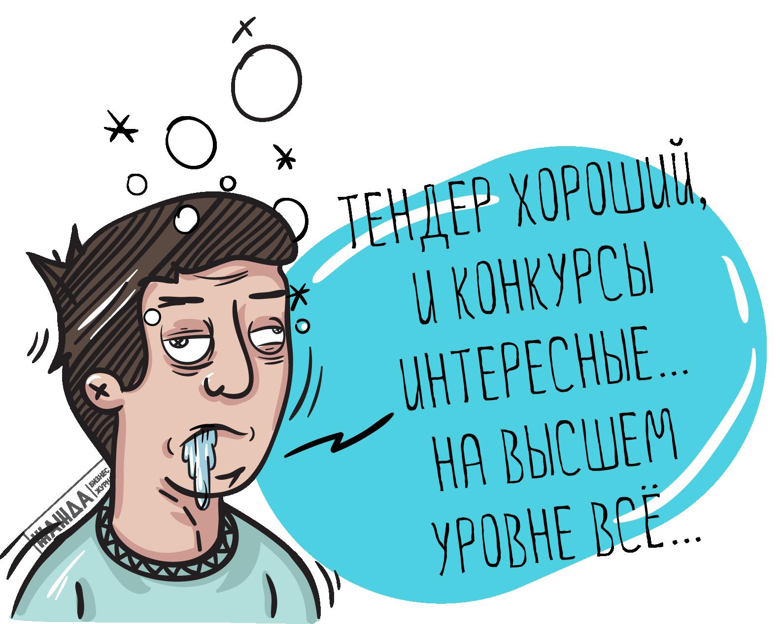 В «Укрзализныце» планируют реализовать коррупционную схему на «диджитализации»