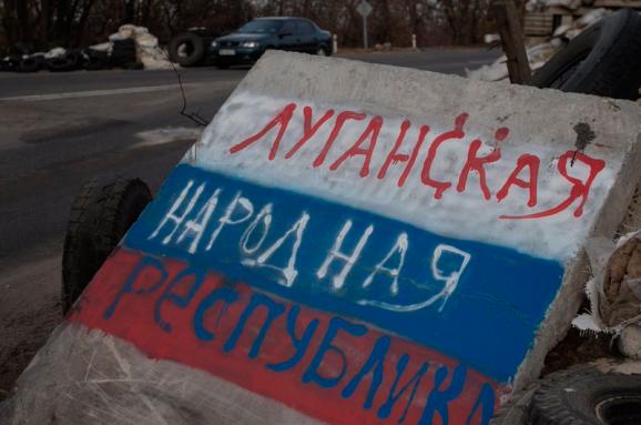 Боевика «ЛНР» осудили за подрыв радиолокационной станции и нападения на силовиков