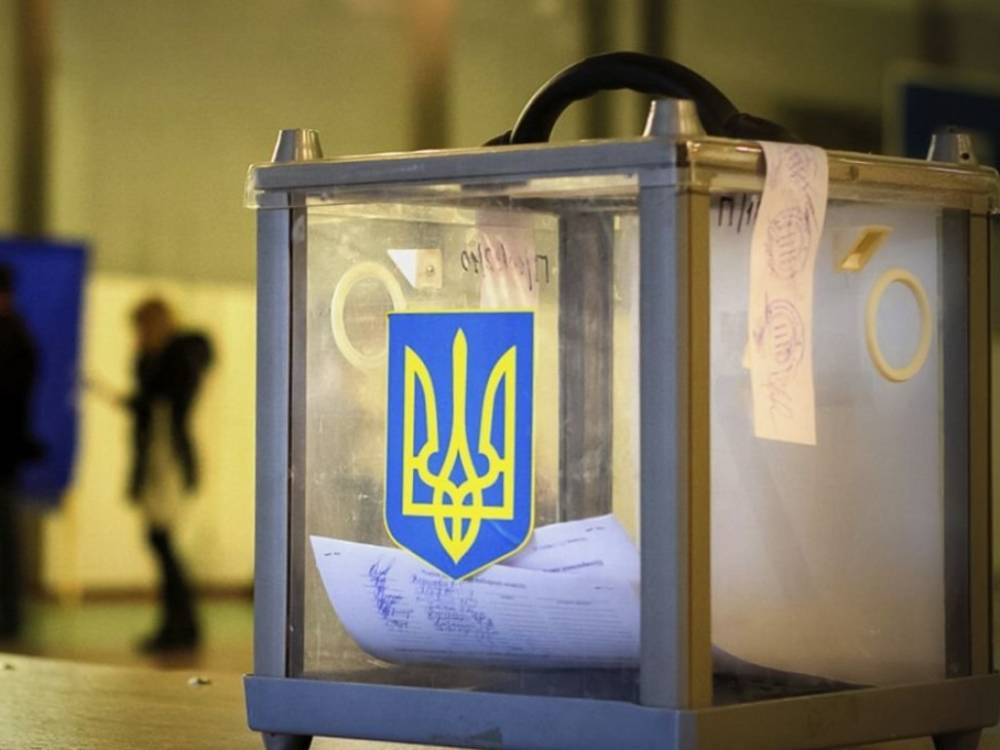Председатель участковой комиссии в Бердянске подозревается в подделке документации