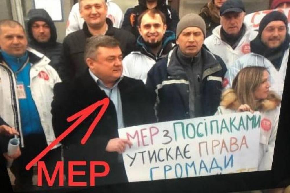 Мэр Олевска поучаствовал в протесте против самого себя
