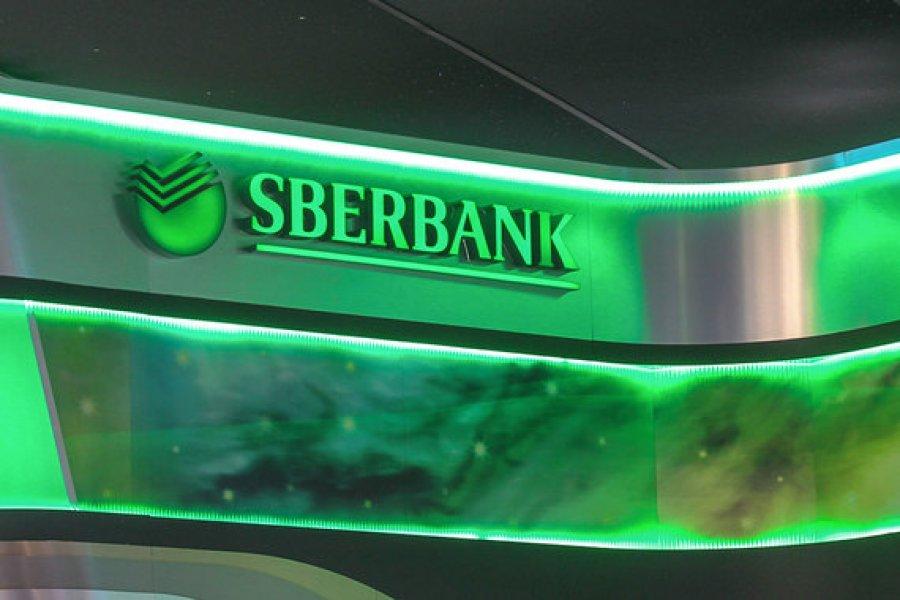 В Киеве судья пожаловалась на угрозы из «Сбербанка»