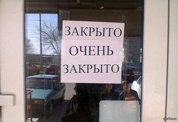 НАБУ закрыло дело о незаконном обогащении Дейдея и Полякова
