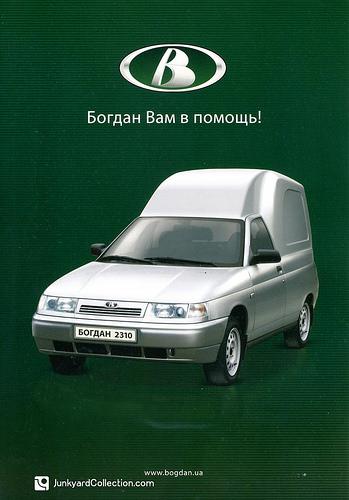 Замгенпрокурора оспаривает реструктуризацию кредита компании Порошенко в  «Укрэксимбанке»