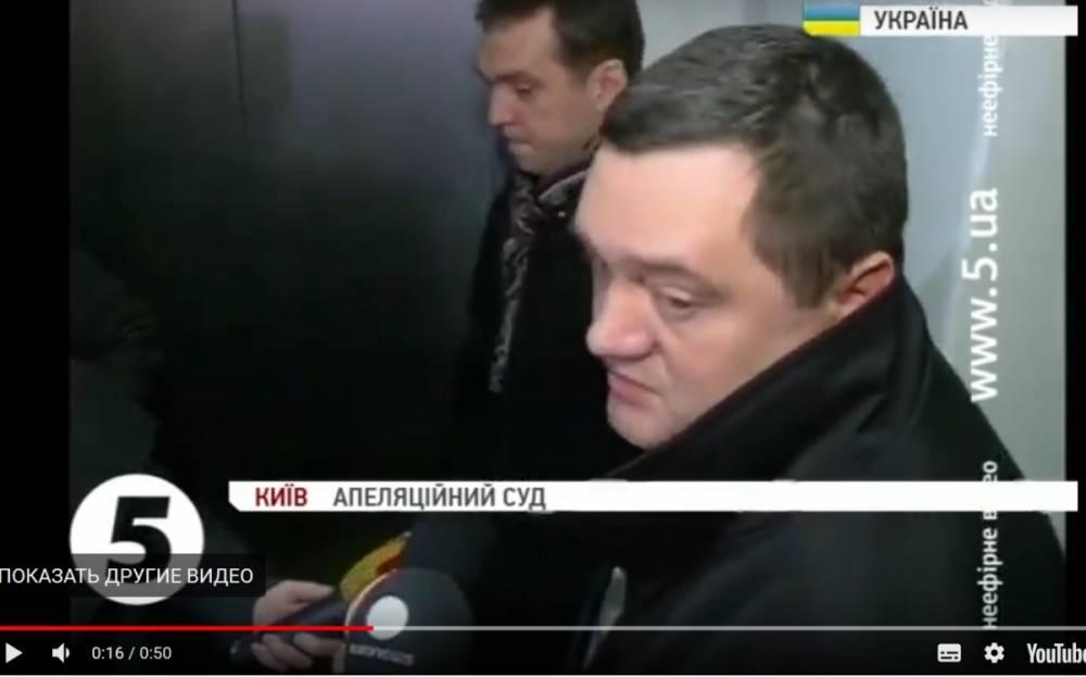 Активистов осудили условно за шантаж сотрудника ГПУ интимной информацией