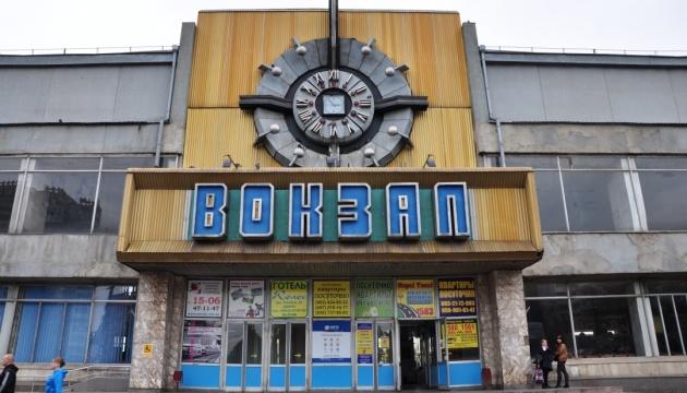 Украинские железнодорожные вокзалы планируют отдавать в концессии
