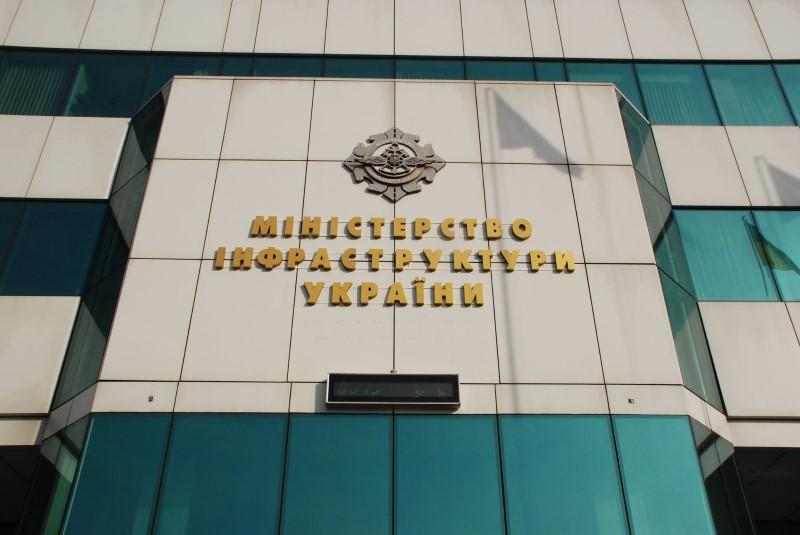 В Мининфраструктуры заверяют, что договоры о концессии портов будут подписаны в срок