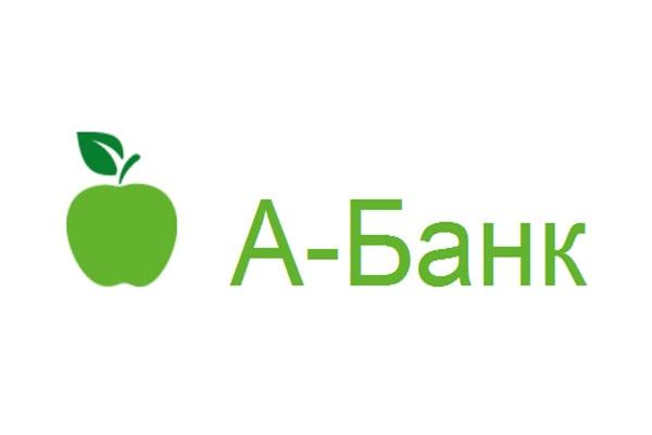 В Вараше сотрудник «А-Банка» выдавал фиктивные справки о погашении кредита