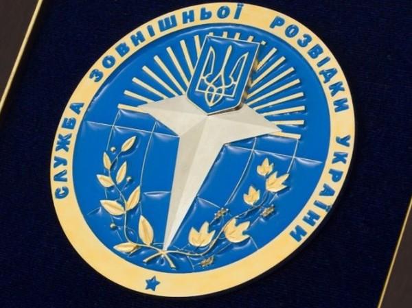 Суд оправдал бывшего топ-офицера Службы внешней разведки