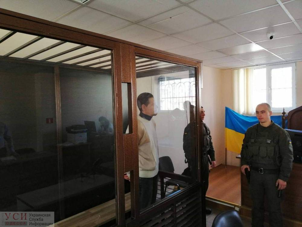 Одесского живодера осудили на семь лет