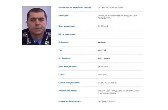 СБУ разыскивает генерала МВД