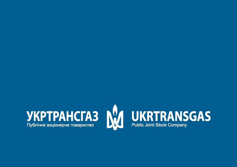 «Укртрансгаз» купил оборудование и софт для защиты сетей на 89 млн гривен
