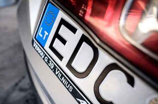 Таможенники массово штрафуют владельцев «евроблях»