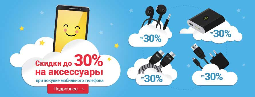 В управлении Гоструда Киевской области вымогали скидку на мобильники