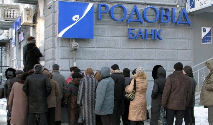 ФГВФЛ продает недвижимость «Родовид банка» в пригороде Киева