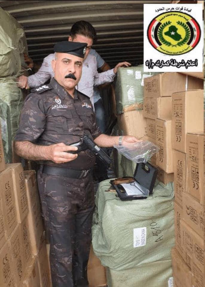 Контрабанда украинского оружия в Ирак: ГБР открыло дело