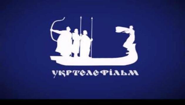 Экс-директор «Укртелефильма» незаконно передал имущественные права на 67 объектов за 69 млн гривен