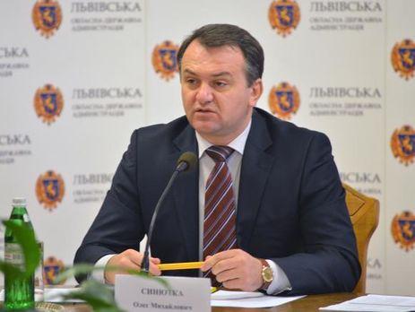 Губернатор Львовской области ушел в отставку