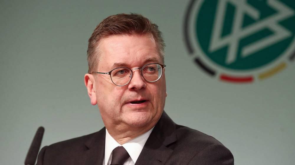 Глава Немецкого футбольного союза покинул пост из-за коррупционного скандала