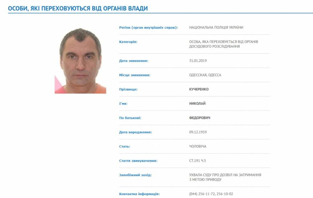 Одесского бизнесмена, укравшего государственное зерно, объявили в розыск