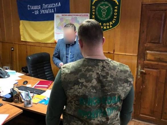 Начальник Станично-Луганской налоговой задержан на мелкой взятке