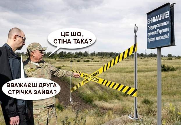 Фирма, подозреваемая в растрате, получила еще 20 млн гривен на «стену Яценюка»