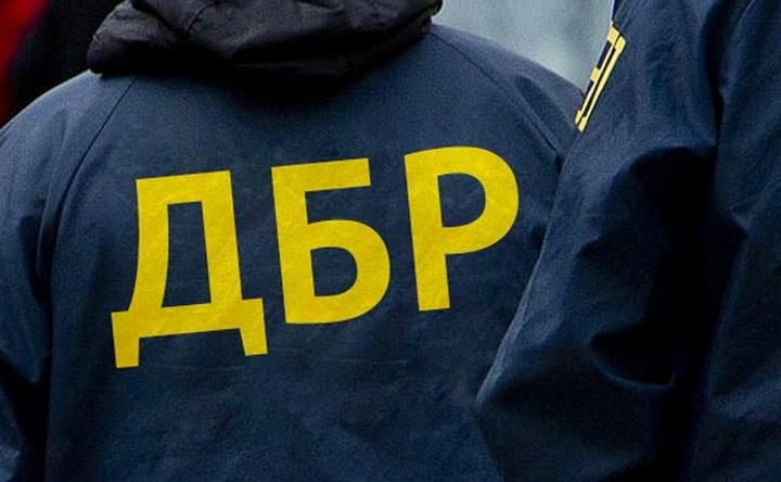 В ГБР заявили, что не справились с поиском коррупционеров