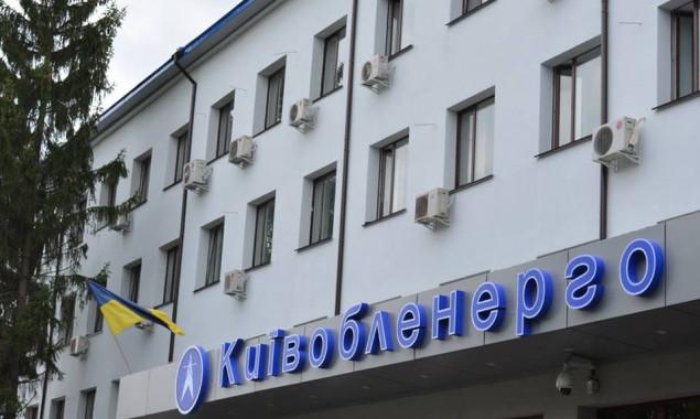 Начальник районного филиала «Киевоблэнерго» вымогал 87 тысяч гривен