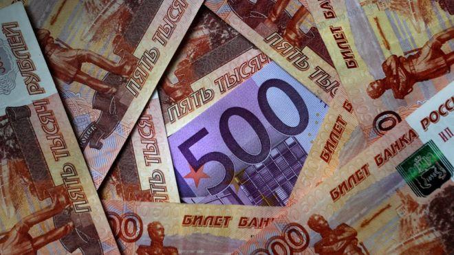 У российского офицера ФСБ при обыске нашли 12 млрд рублей