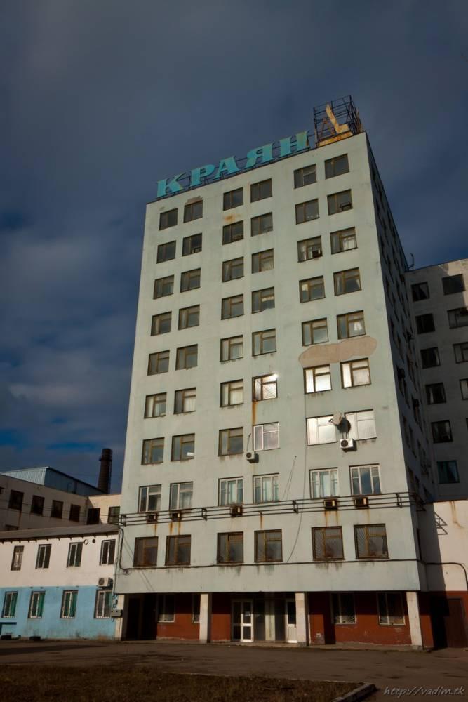 Холодницкий согласовал изменение обвинения по делу Одесского «Краяна»
