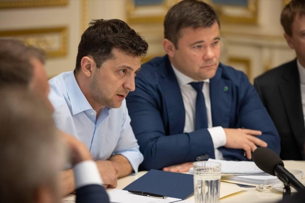 Главой администрации Зеленского стал Богдан