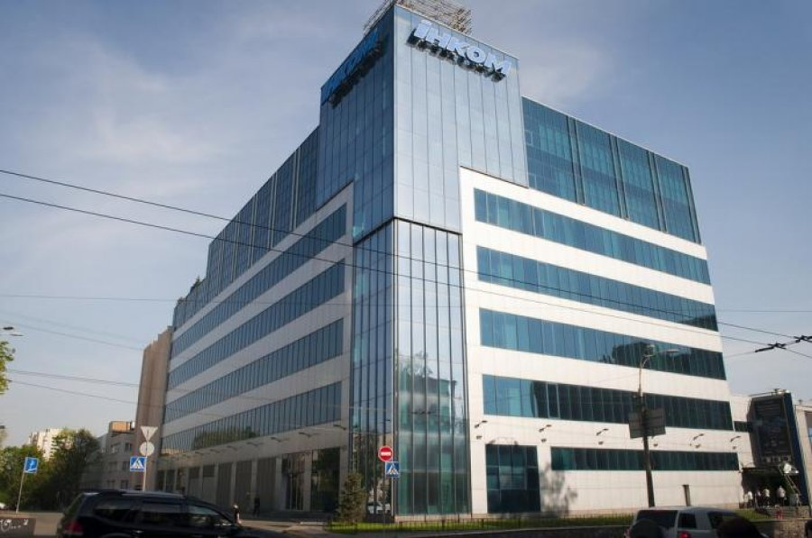 ФГВФЛ продал бизнес-центр в Киеве почти за 400 млн гривен