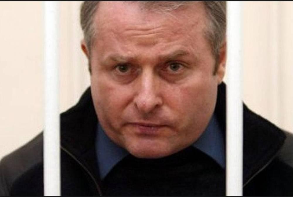 С экс-нардепа Лозинского сняли судимость за убийство