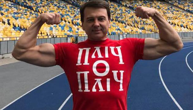 Подозреваемого в госизмене бизнесмена Нагорного освободили из-под стражи