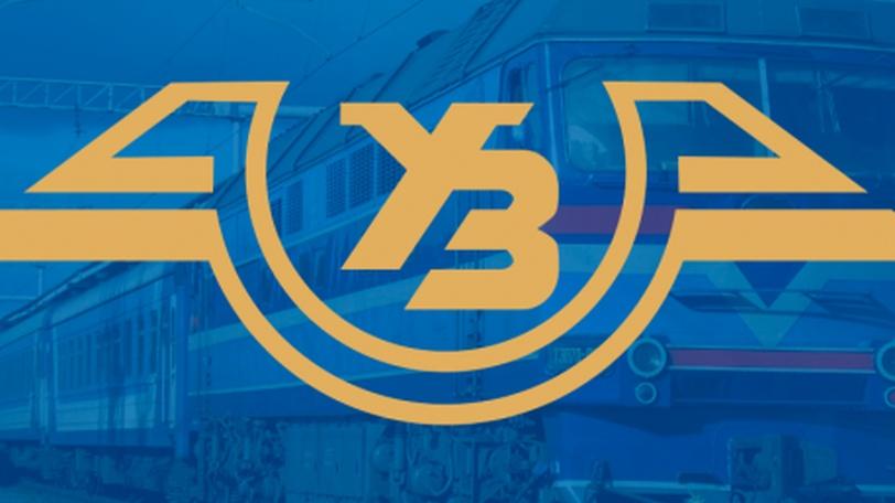 НАБУ подозревает двух топ-чиновников филиала «Укрзализныци» в растрате госсредств