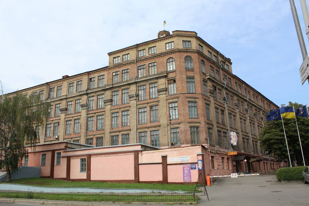 Госаудитслужба выявила связи киевского оборонного завода с Россией