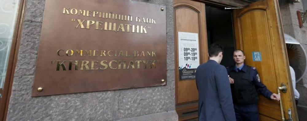 ФГВФЛ отменил продажу здания банка «Хрещатик» в центре Киева