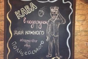 Коррупция в полиции Украины – авторское расследование