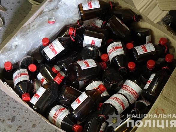 В аптеки и больницы Ивано-Франковской области поставляли поддельный спирт