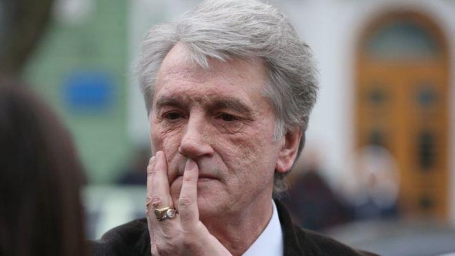 Экс-президенту Ющенко выдвинули подозрение в растрате
