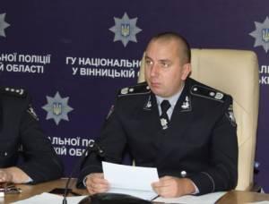 Главу винницкой полиции уволили из-за убийства понятого