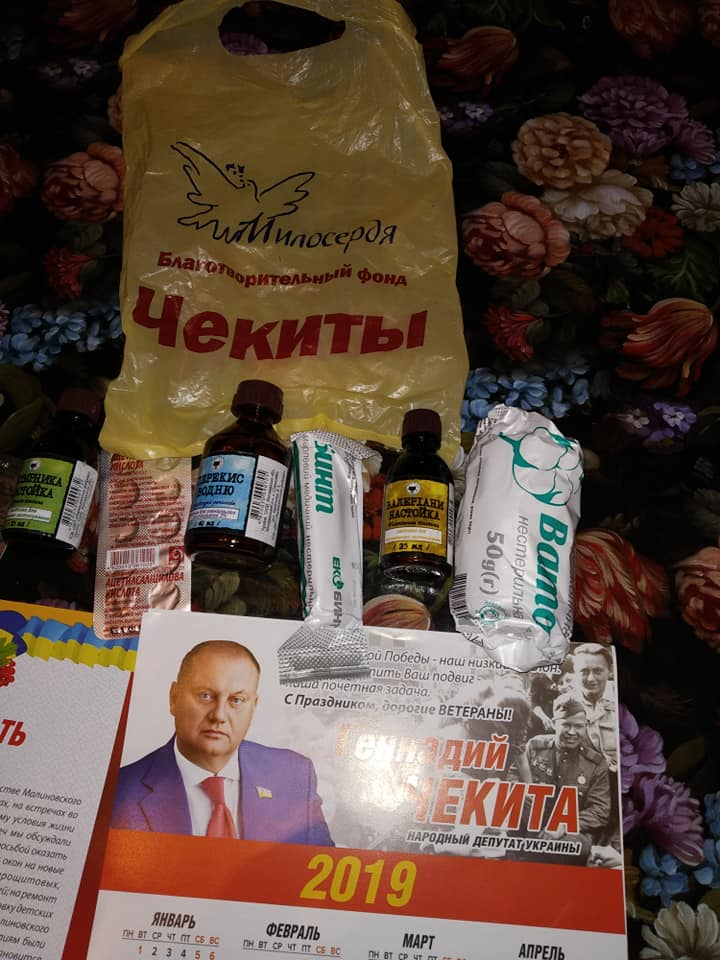 Одесский нардеп раздает вату и кислоту избирателям