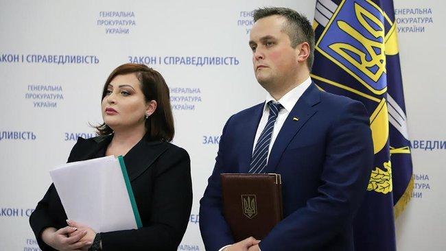 Замглавы ГБР рассказала о схемах «Укроборонпрома»