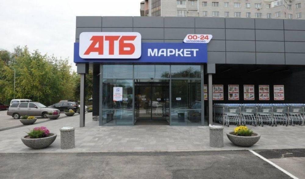 Суд отменил налоговый штраф в 108 млн гривен для «АТБ-маркет»