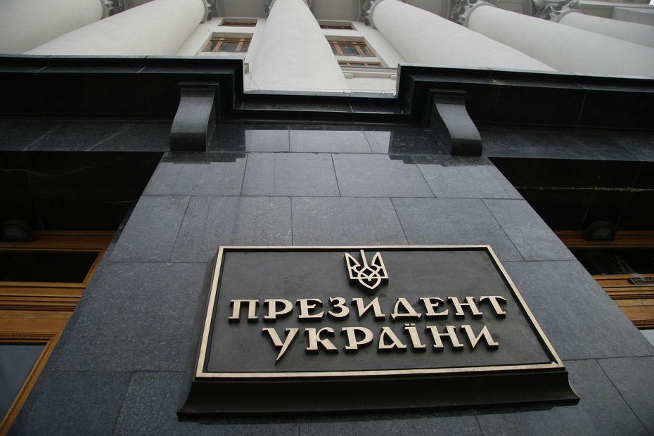 Житель Кропивницкого «заминировал» Офис президента