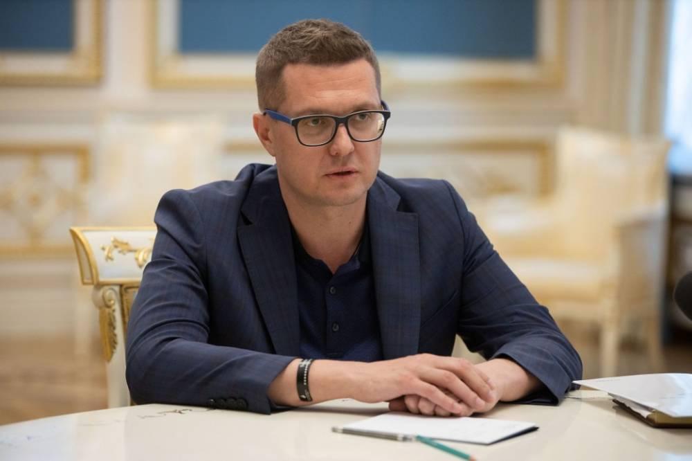 Временный глава СБУ заявил о намерении ликвидировать теневой бизнес