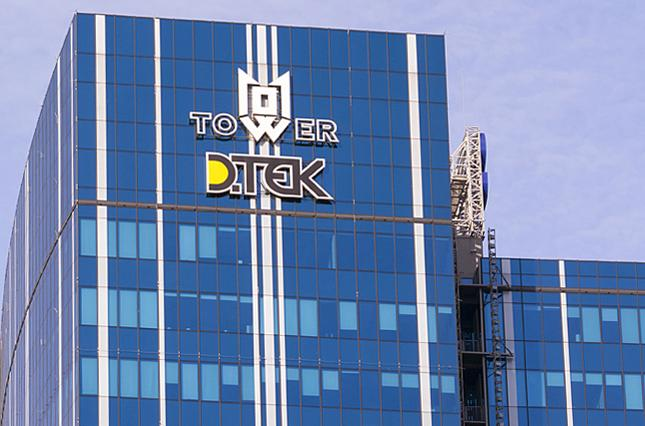 «ДТЭК» Ахметова задолжало государству 1,6 млрд гривен за газ