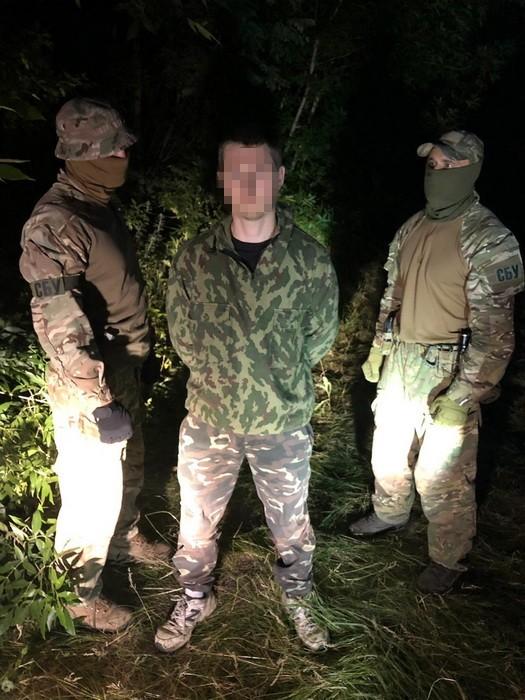 СБУ предотвратила подрыв объекта «Харьковводоканала»