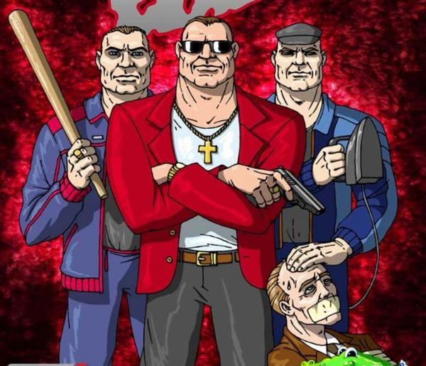 В Тальном бандиты «выбивали» деньги из бизнесменов